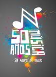 Logo Nivaldo 50 Anos Musica