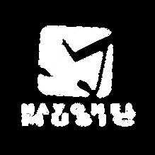 LOGO 2018 MAYOMEL MUSIC__ branco fundo t