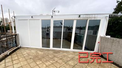 天水圍太陽能玻璃屋