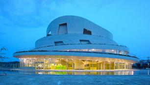 Akiha Ward Cultural Center