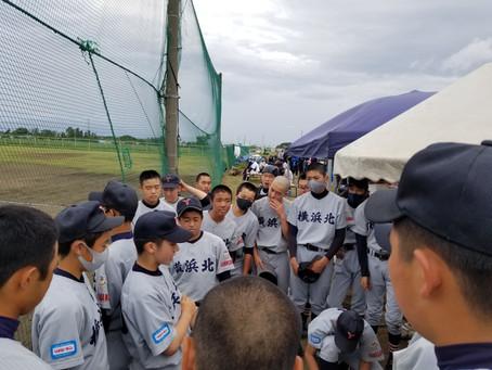 南関東支部夏季大会1回戦