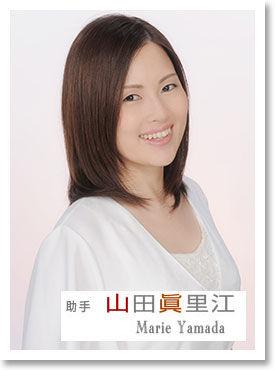 Marie_Yamada.jpg