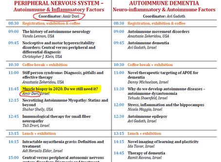 כנס העדכון בנוירולוגיה ונוירופיזיולוגיה פברואר 2020