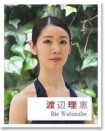 Rie_Watanabe.jpg