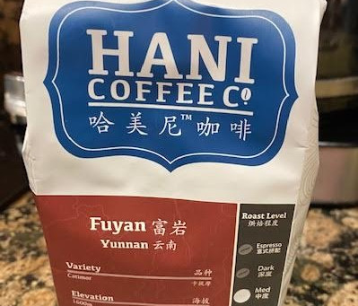 Hey all you coffee snobs! You need to try a cup of Joe from Hani Coffee Co.