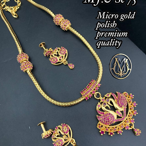 Gold Polish Chain and Ear Ring set