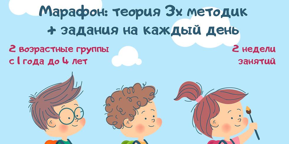 """Марафон по Шичиде, ТРИЗ и Эйдетике - """"ЭЙТРИШ"""""""