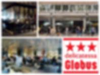 Collage_Globus_Bellevue.jpg