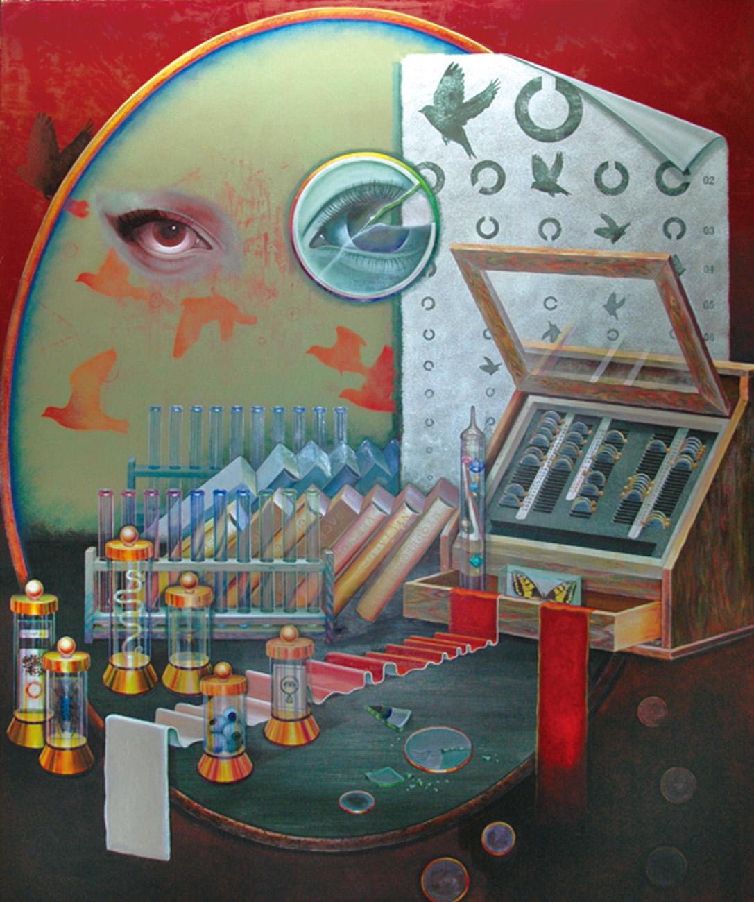実験室~眩暈