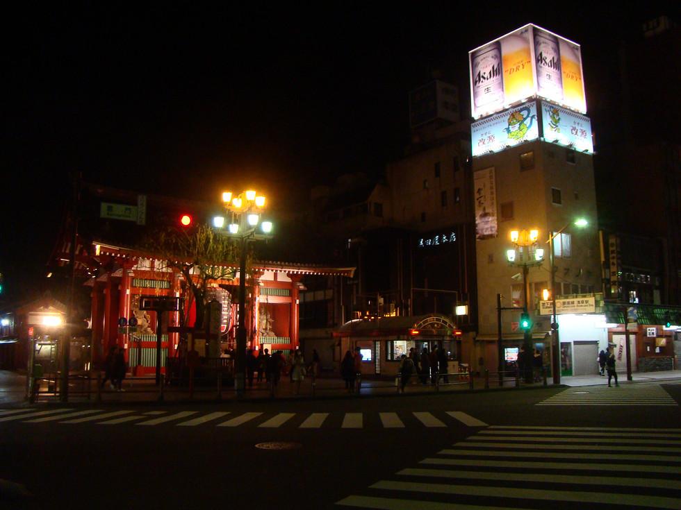tokyo, 2017