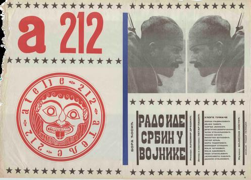 ZC297.png