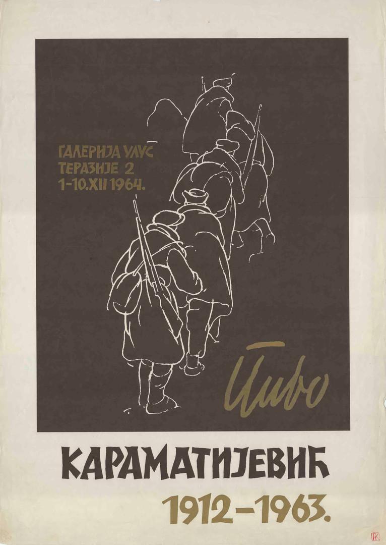 RN: ZC202 dimentions / διαστάσεις: 49,5cm*70cm country of origin / χώρα προέλευσης: RS year / έτος: (;)  translated text:  THE UAUS GALLERY 2 TERAZIJE STREET 1-10.XII 1964 PIVO KARAMATIJEVIĆ 1912-1963  original text:  GALERIJA UAUS TERAZIJE 2 1-10.XII 1964 PIVO KARAMATIJEVIĆ 1912-1963