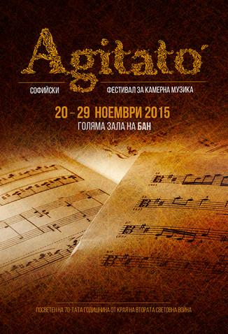 agitato_1.jp