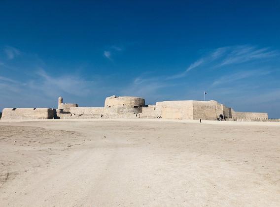 Bahrein fort.jpg