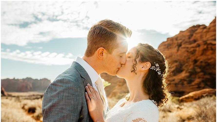 St. George Utah Wedding Photographer_0934.