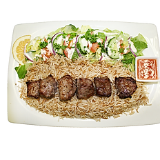 lamb Tikka Kabab