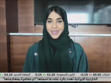 Al Arabia interview with Uvera