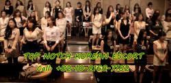 Korean Strip Club Seoul