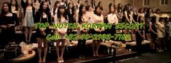 Korean Strip Salon