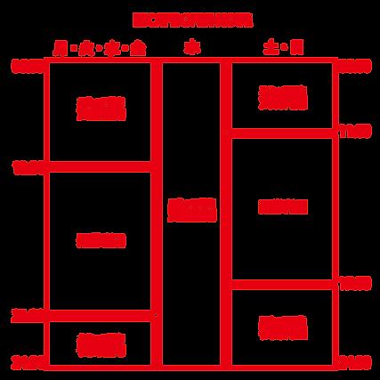 ESC営業カレンダー2-02.png