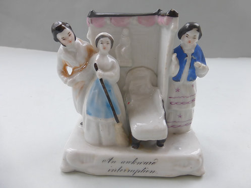 19THC FAIRING TITLED AN AWKWARD INTERRUPTION - GROUP 'C'