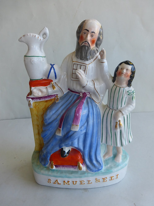 19thc. Staffordshire Religious Figure, Samuel & Eli Ref # 4577