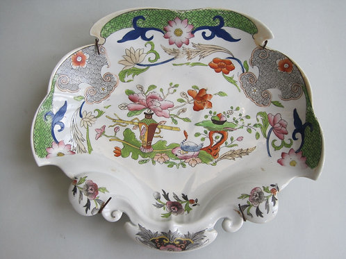 MASONS TABLE AND FLOWERPOT PATTERN DESSERT DISH