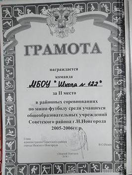 IMG_20190206_103156.jpg