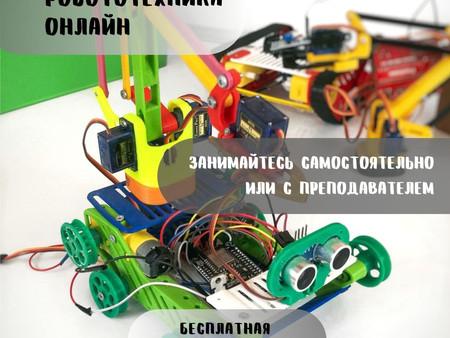 Робототехника на базе МБОУ Школа №122