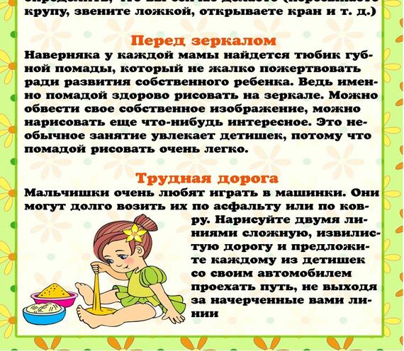 hello_html_m45daecbb.jpg