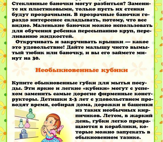 hello_html_4ea9dcae.jpg
