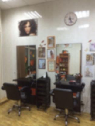 Салон-парикмахерская Прима