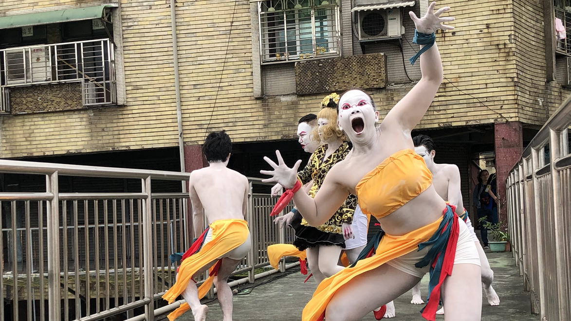 日本大駱駝艦舞踏工作坊演出呈現 Butoh Workshops