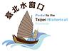 台北水窗口