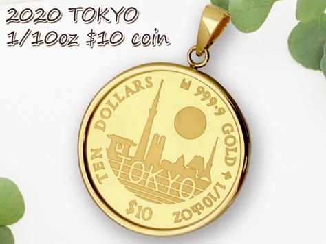 【2020 TOKYO コイン】の売上の一部を、東京都の為の『守ろう東京・新型コロナ対策医療支援寄附金』に寄付しました