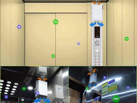 Le SRAS-CoV-2 reste en suspension et contaminant jusqu'à 20 minutes dans les ascenseurs.