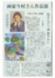 yomiuri_newspaper.jpg