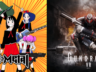 Marvelous Europe announce Gungrave VR on PS4 and and Gal Metal on Nintendo Switch for Autumn, 2018!