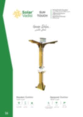 Solar_Vadisi_Katalog_-_Türkçe___Arabic_2