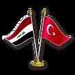 turk-irak-bayrak.png