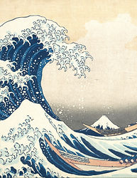 the great wave of kanagawa.jpeg