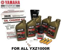 YAMAHA YXZ1000R : SS:EPS SxS Full-Synthe