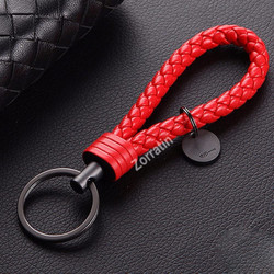 Car Key Acorn Weave Paracode Key Chain R