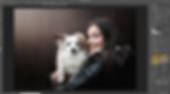 Bildschirmfoto 2020-02-21 um 11.19.56.pn