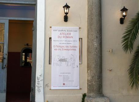 XIVe Rencontre internationale de l'Atelier du Roman