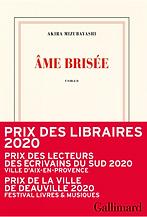 Ame brisee_Prix.png
