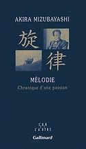 Melodie_l'un et l'autre.jpg