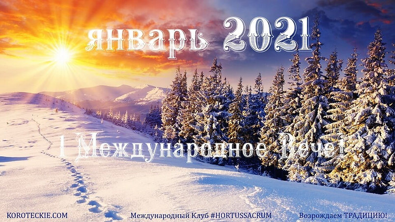 winter-wallpaper-004_m (1).jpg