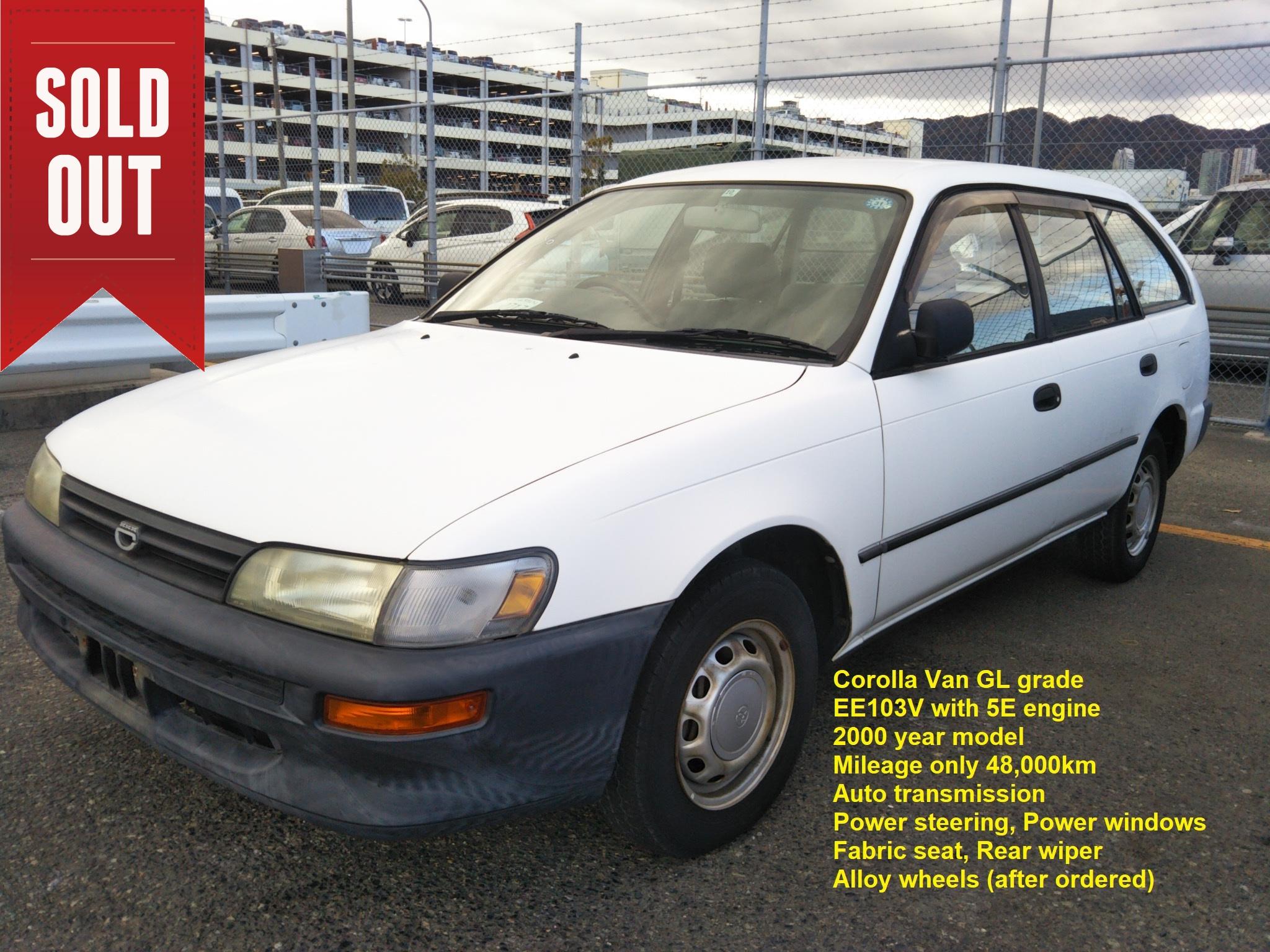 Corolla Van EE103V