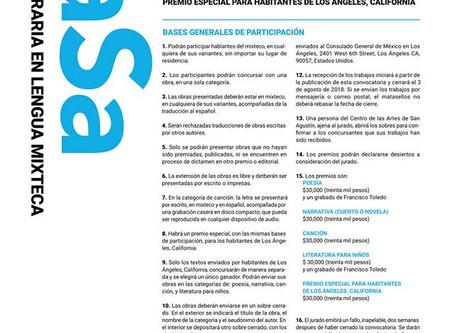 Premios CaSa / CaSa Awards